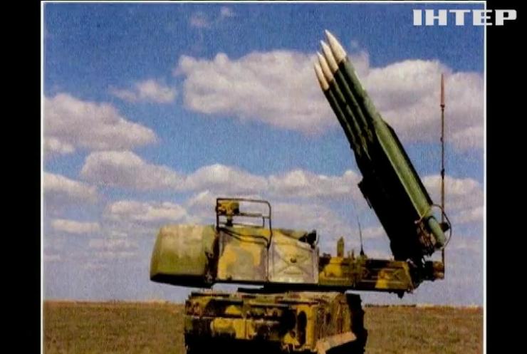 У суді Нідерландів оприлюднили аудіо записи по справі MH-17