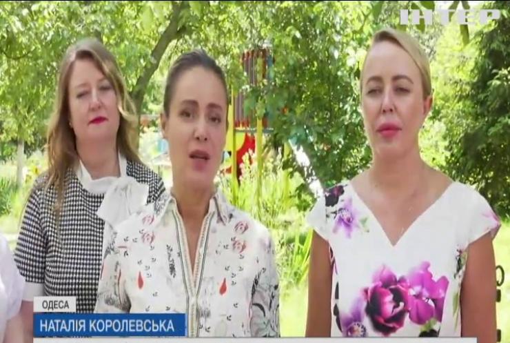 """""""Жінки за Мир"""" закликають посилити соціальний захист дітей-сиріт - Наталія Королевська"""