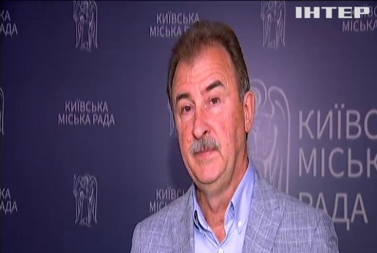 """""""Опозиційна платформа - За життя"""" закликає зменшити комунальні тарифи в Україні"""