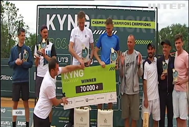 У Києві відбувся турнір з тенісу: чим відзначився чемпіонат?