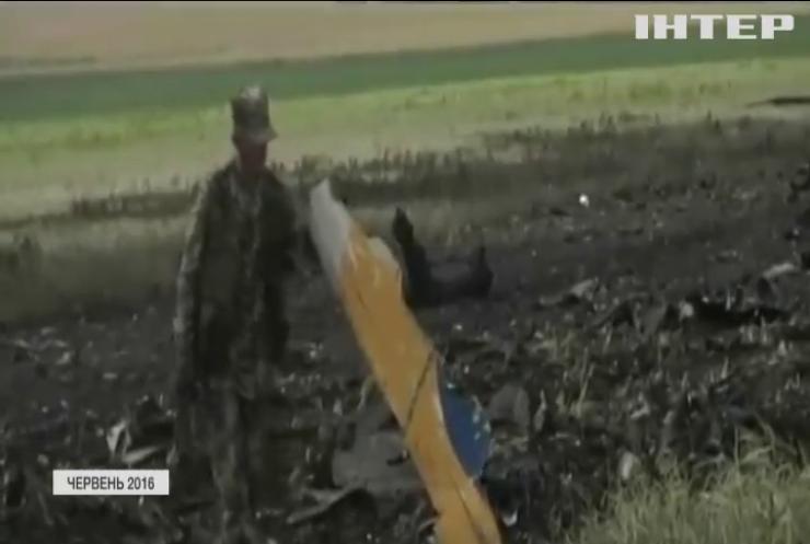 В Україні вшанували пам'ять загиблих у небі над Луганщиною десантників