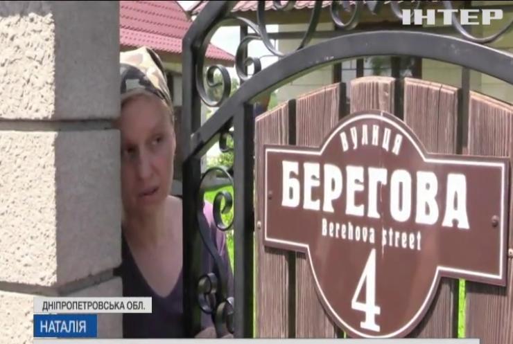 Медики Дніпропетровщини борються за життя травмованої трирічної дівчинки