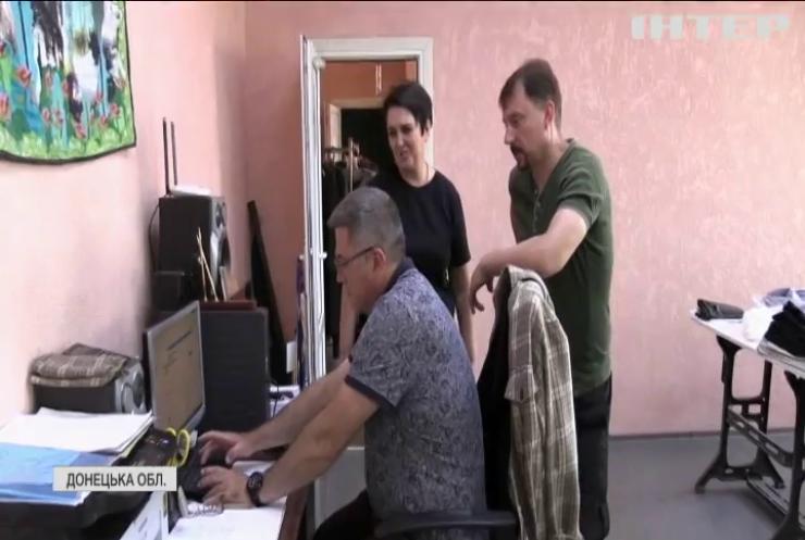 Життя поряд з війною: подружжя переселенців з Донецька започаткувало власну справу у прифронтовому Українську