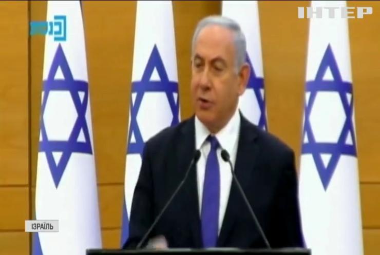 Кінець епохи Нетаніягу: в Ізраїлі сформовано новий уряд