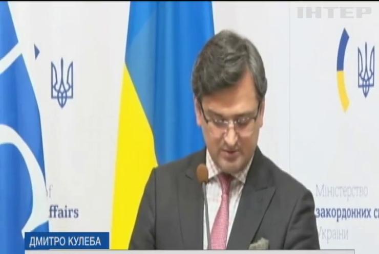 Україна закликала до продовження місії ОБСЄ на Донбасі