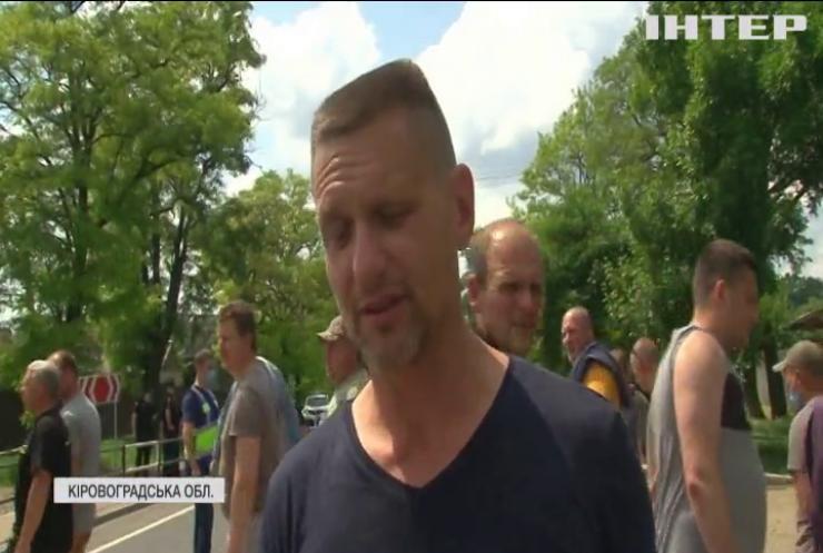 Терпець увірвався: шахтарі перекрили трасу на батьківщину президента