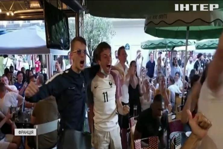 Французи гучно відсвяткували перемогу над Німеччиною