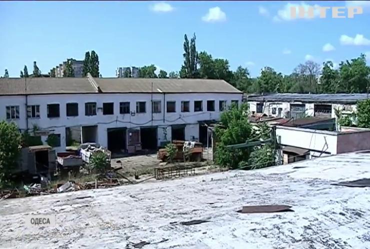 В'язниця на аукціон: чому в Одесі продаж тюрми викликав суперечки?