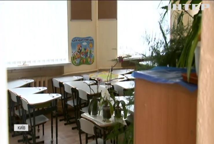 Виховання стусанами: у київській школі вчителька інклюзивного класу побила хлопчика з аутизмом