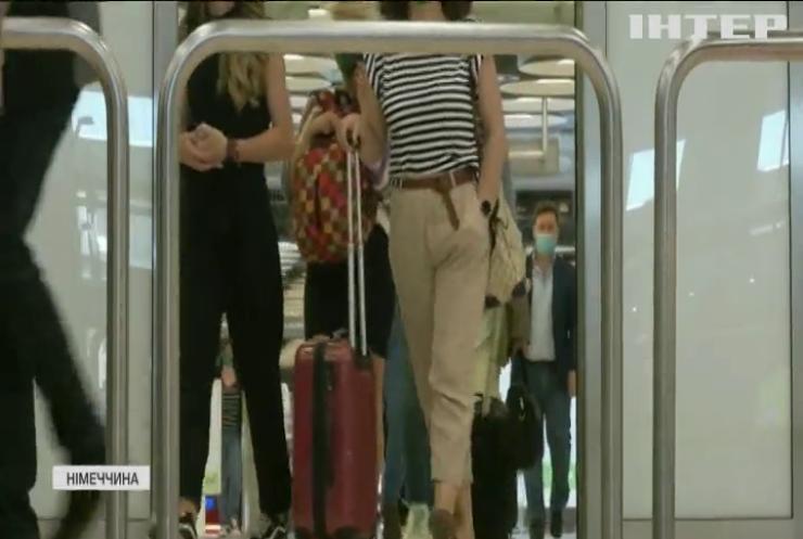 Туристам на замітку: що необхідно для безпечної подорожі до ЄС