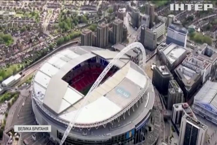 В УЄФА спростували інформацію про перенесення фінального матчу Євро-2020
