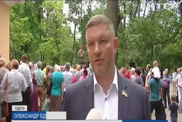 """В Одесі за підтримки """"Опозиційної платформи - За життя"""" відкрили пам'ятник на честь Святителя Луки Кримського"""