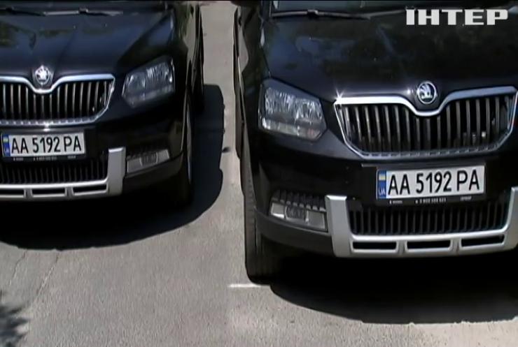 """Машини-двійники: як вберегти свою автівку від """"клонування"""""""