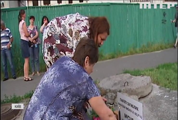 Роковини трагедії: у Києві вшанували пам'ять жертв вибуху у багатоповерхівці
