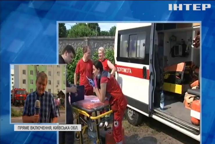 Потужний вибух зруйнував багатоквартирний будинок на Київщині