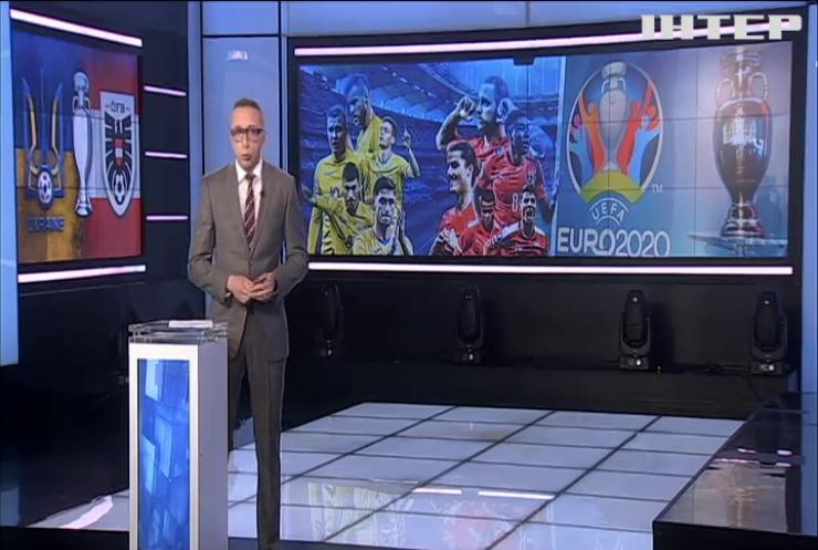 Збірна України по футболу готується до вирішального матчу на Євро-2020