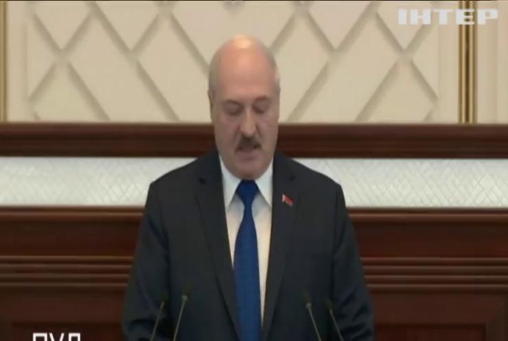 Євросоюз запроваджує санкції проти родини Лукашенка