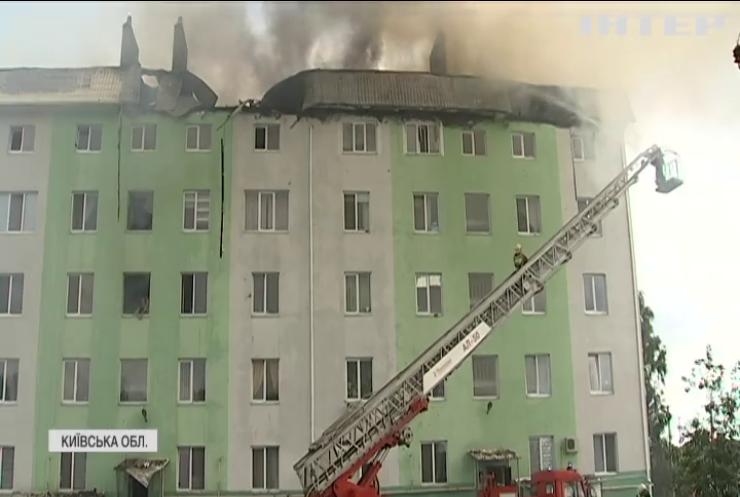Вибух під Києвом: у Білогородці спалахнула п'ятиповерхівка