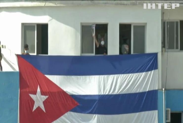 Кубинські банки більше не прийматимуть американські долари