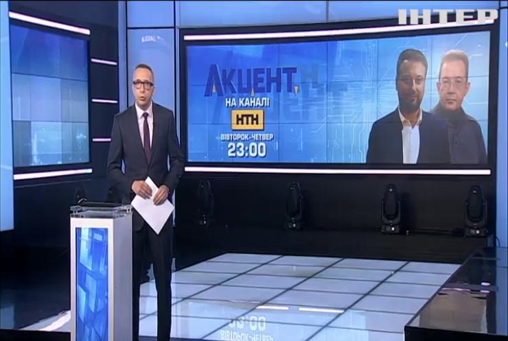 """Ток-шоу """"Акцент"""", Анонс за 22 червня 2021 року 18:00"""