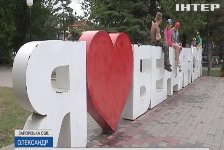 Курортний сезон: скільки коштує відпочинок на Азовському узбережжі