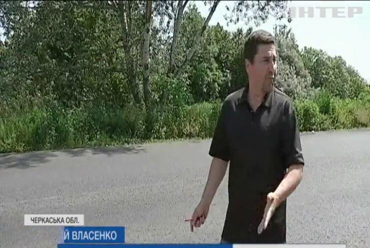 Дорога випробувань: жителі Черкащини потерпають через відремонтовану трасу