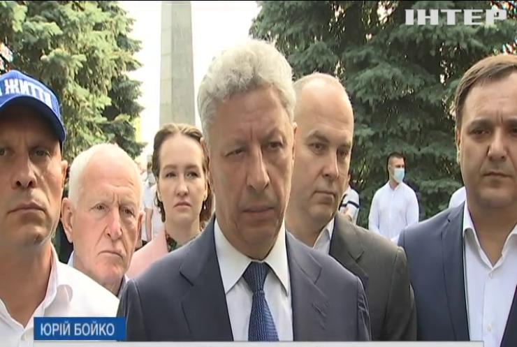 День пам'яті в Україні: Друга Світова війна залишила глибоку рану в пам'яті людства - Юрій Бойко