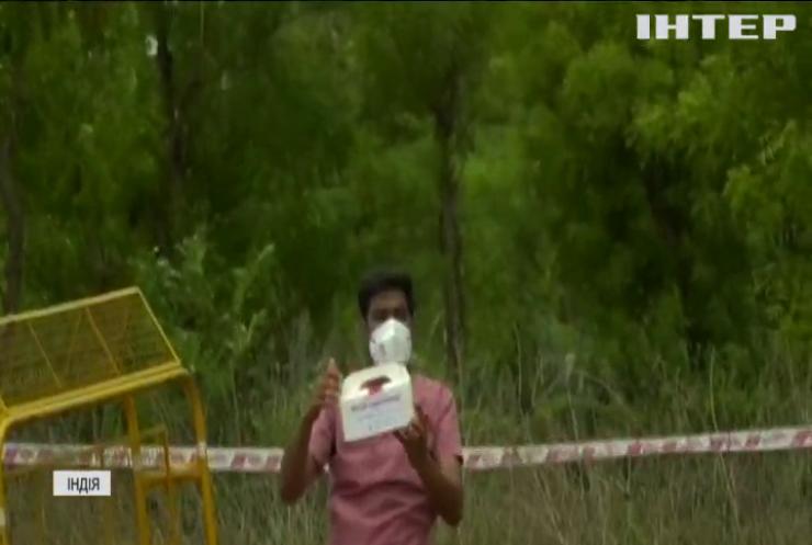 Індійці доставляють вакцини проти коронавірусу дронами