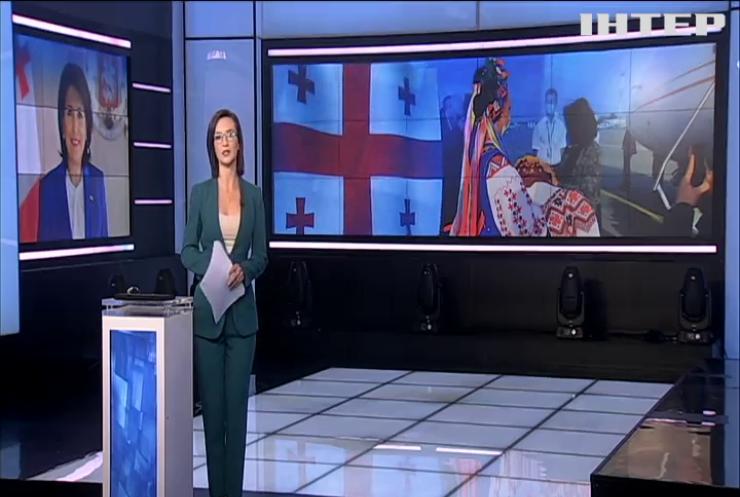 Президентка Грузії завітала до України