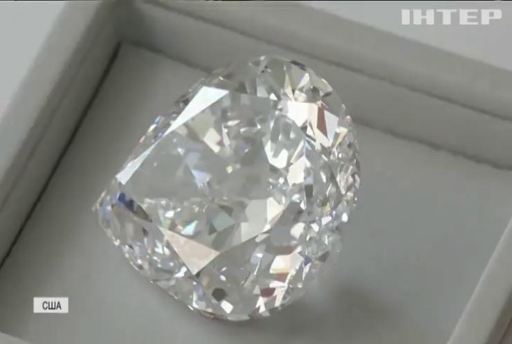 Діамант-грушу виставили на аукціон