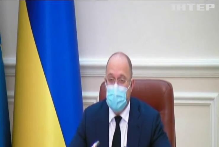 В Україні збільшать кількість центрів масової вакцинації населення - Денис Шмигаль