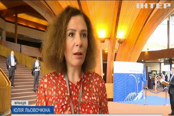 У ПАРЄ обговорили соціальні наслідки пандемії COVID-19 - Юлія Льовочкіна
