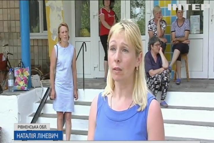 Битва за школу: на Рівненщині селяни перекрили трасу через закриття місцевої гімназії