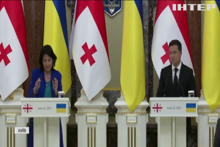 Вперше за п'ятнадцять років: Президент Грузії з офіційним візитом прибула в Україну