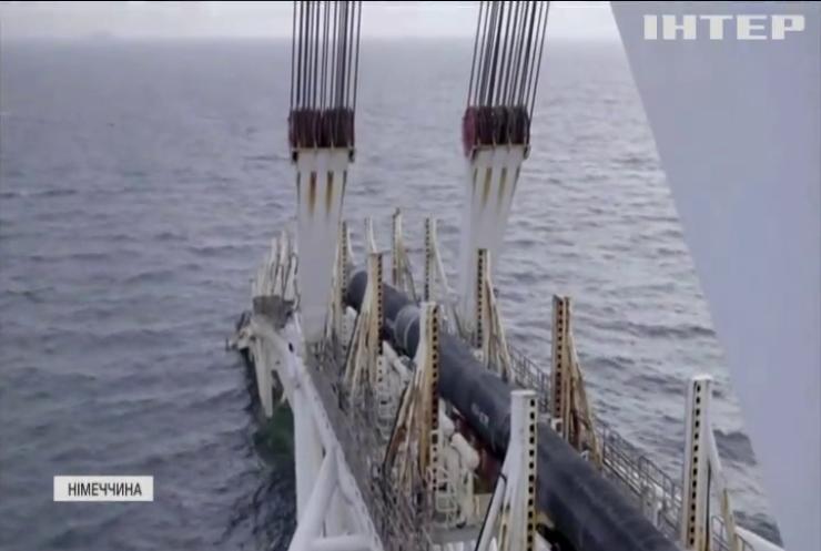 """США закликали Німеччину зменшити ризики """"Північного потоку-2"""" для України"""