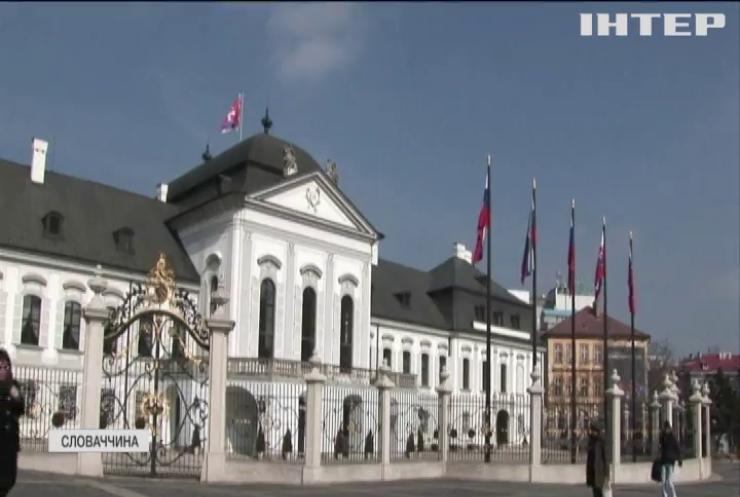 Словаччина знизить пенсії чиновникам та робітникам секретної поліції часів соціалізму