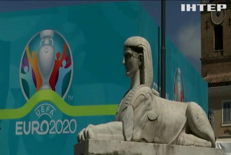 В УЄФА заблокували квитки на чвертьфінал чемпіонату Євро-2020