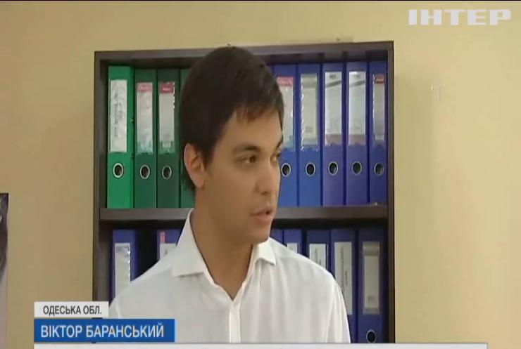 """Продаж землі: """"Опозиційна платформа - За життя"""" закликає провести всеукраїнський референдум"""