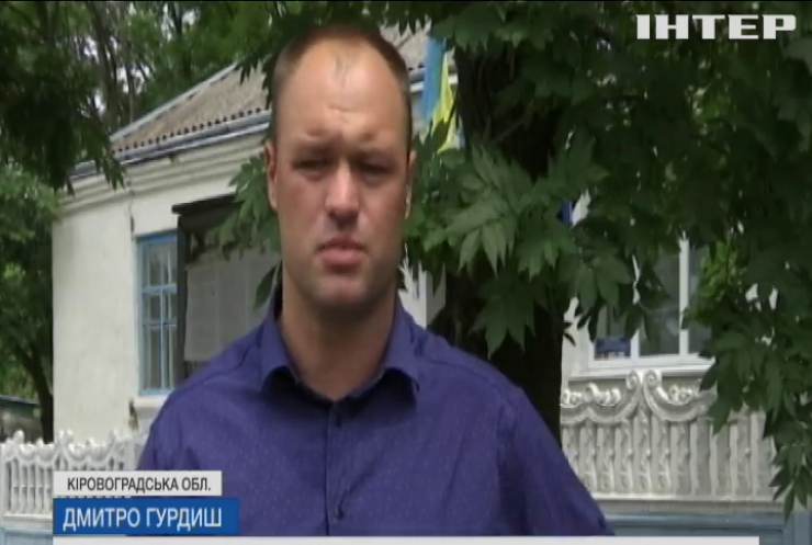 Негода в Україні: потужні зливи розмили греблі на Кіровоградщині