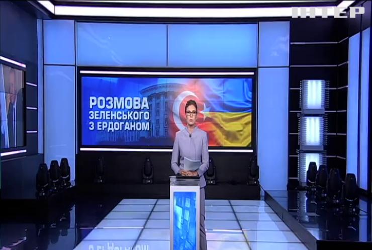 Володимир Зеленський обговорив з Реджепом Ердоганом стратегічну співпрацю між Україною і Туреччиною