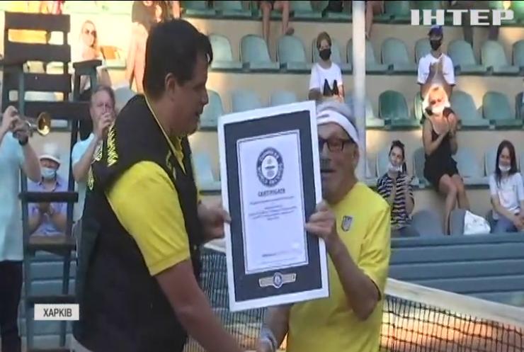 Український тенісист потрапив до Книги рекордів Гіннеса