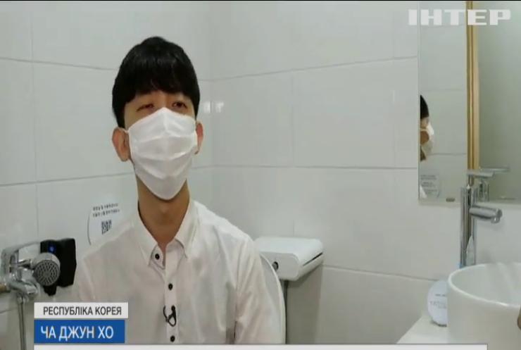 Відходи у доходи: туалет майбутнього встановили в Університеті Сеула