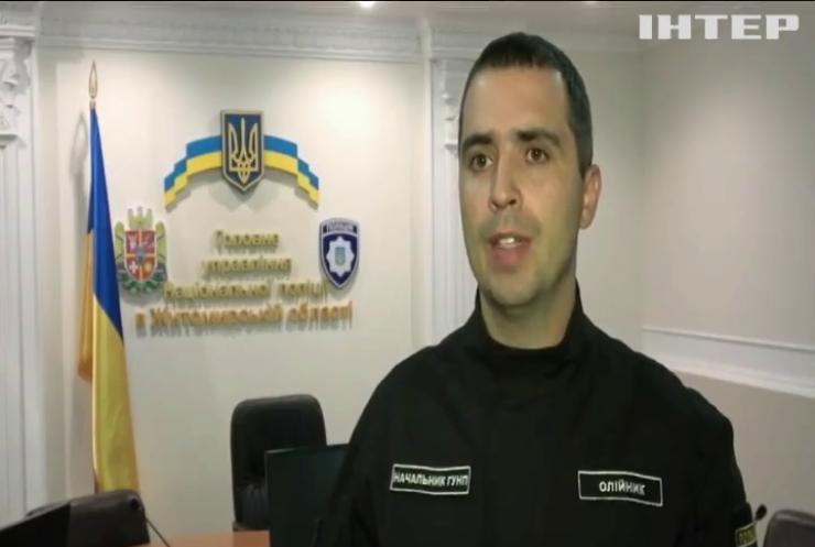 На Житомирщині військовий підстрелив дитину