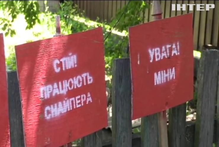 Українські сапери розміновують звільнені території Донбасу