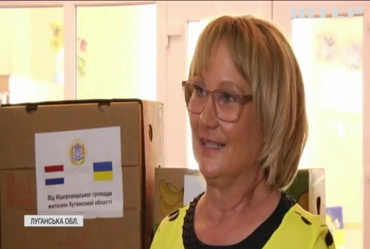 Нідерланди передали гуманітарну допомогу жителям Донбасу