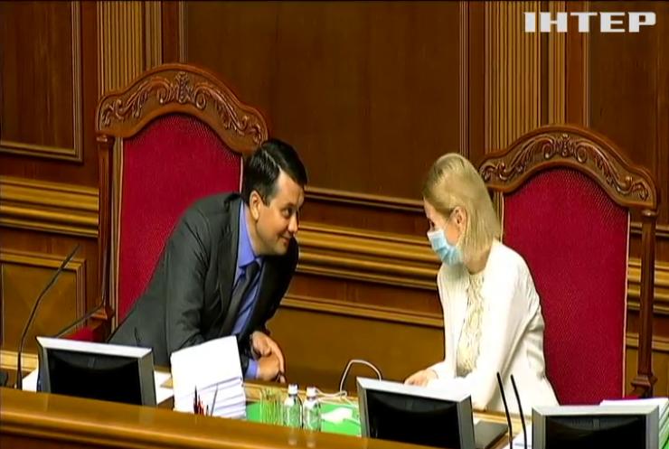 Депутати затвердили Бюджетну декларацію України