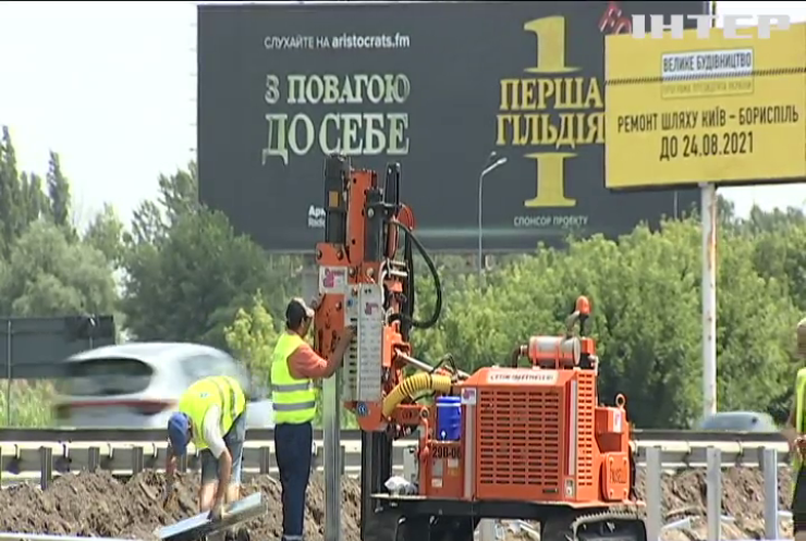 """Дорогу """"Київ - Бориспіль"""" ремонтують за новітніми технологіями"""