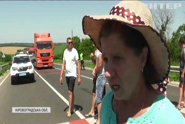 На голодному пайку: гірники уранових копалень Кіровоградщини перекрили траси державного значення