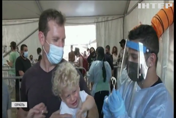 Пропаганда вакцинації: Ізраїль змінює стратегію боротьби з коронавірусом