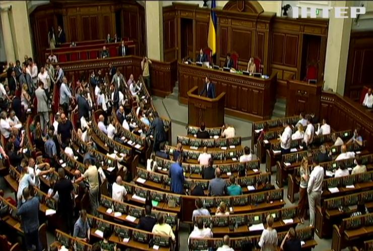Верховна Рада заслухала звіт Дениса Шмигаля